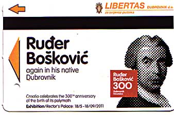 rudjer boskovic ticket