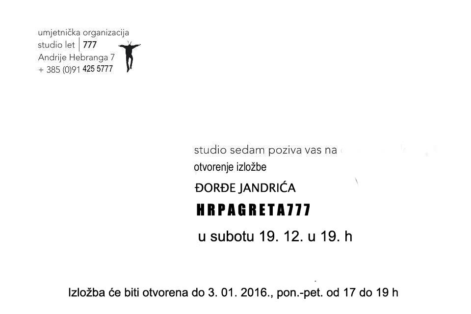 exhbition-invitation-djordje-jandric