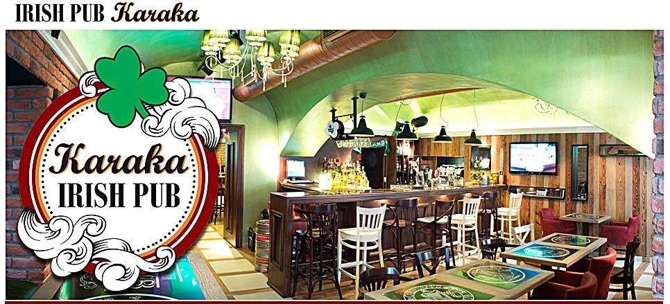 irish-pub-karaka-dubrovnik1