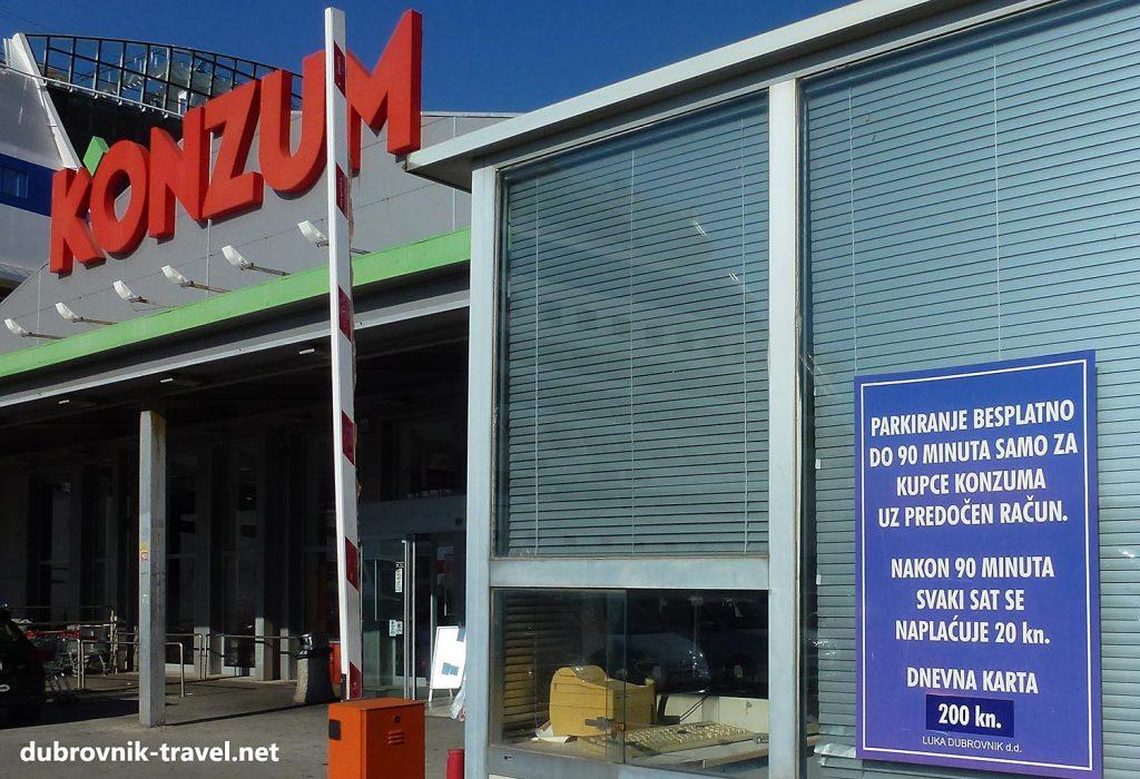 Parking ticket office in Dubrovnik ferry port