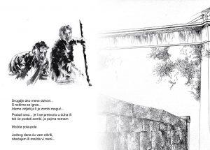 Catalogue Image 1 - Sven Klobucar 'Jedan protiv uzasa' - Dubrovnik